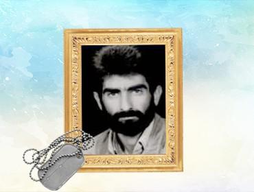 خاطره ای از شهید حسین بایزیدی