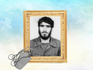 شهید میرحبیب موسوی